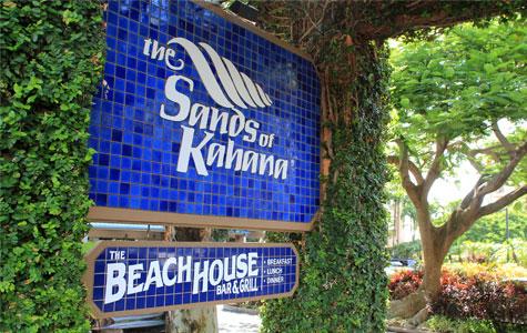 Beach House Kahana Maui Restaurant